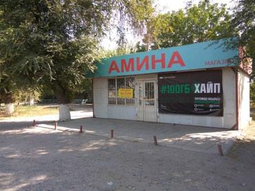 Продаю магазин с оборудованием или в Лебединовка