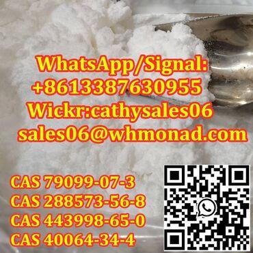 744 объявлений   УСЛУГИ: Factory Supply 1-Boc-4- (4-FLUORO-PHENYLAMINO) -Piperidine 4 CAS -4 -8