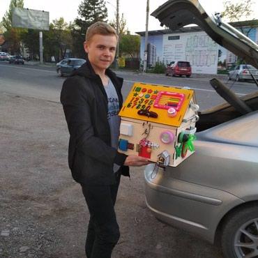 Развивающие игрушки для малышей в Бишкек