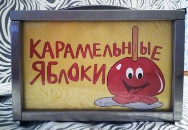 яблоки апорт в Кыргызстан: Очень выгодное предложение! Аппарат для изготовления яблок в
