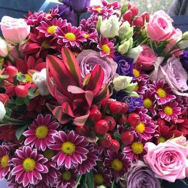 Цветы,евро букеты,композиции,всегда свежие цветы  в Бишкек