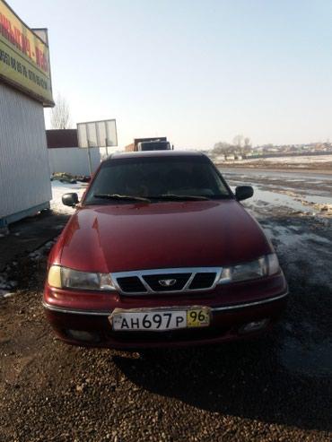 Только обмен в Бишкек