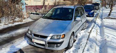 купить авто в аварийном состоянии в Кыргызстан: Mitsubishi Space Star 1.6 л. 2003   203000 км