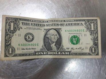 Bakı şəhərində 1 dollar 2006