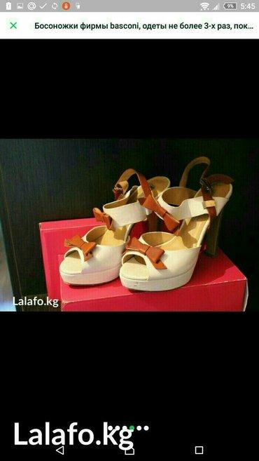 обувь женская, одета не более 2-3 раз, в хорошем состоянии,куплены в И в Лебединовка - фото 4