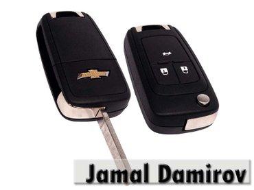 Bakı şəhərində Chevrolet açar korpusu. Корпус ключа для chevrolet. Key