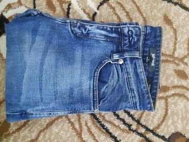 Детский мир - Кыргызстан: Фирменные мужские джинсы 2шт оригиналы John Richmond и Just Cavalli в