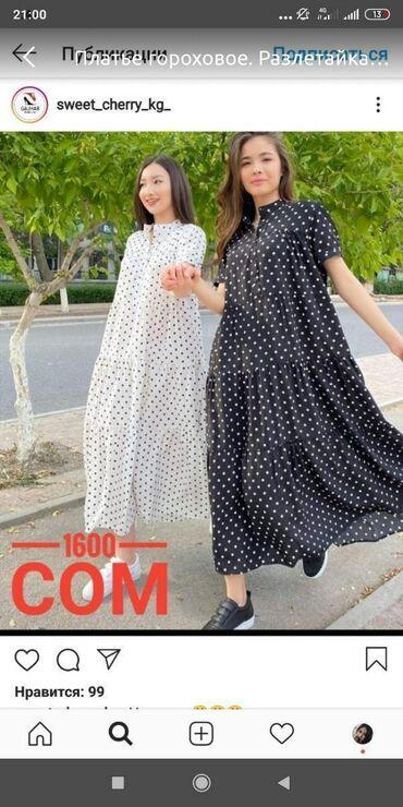 летние платья оверсайз в Кыргызстан: Платье разлетайка летняя. Размер оверсайз. Цвет бордовый в горошек