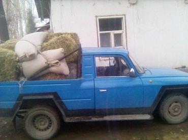 Грузовой и с/х транспорт в Беловодское