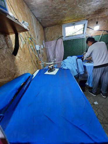 продленка для детей в Кыргызстан: Утюжник. С опытом. Кудайберген