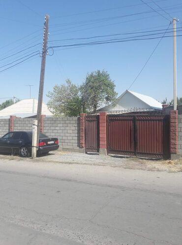 Продажа домов 80 кв. м, 4 комнаты, Свежий ремонт