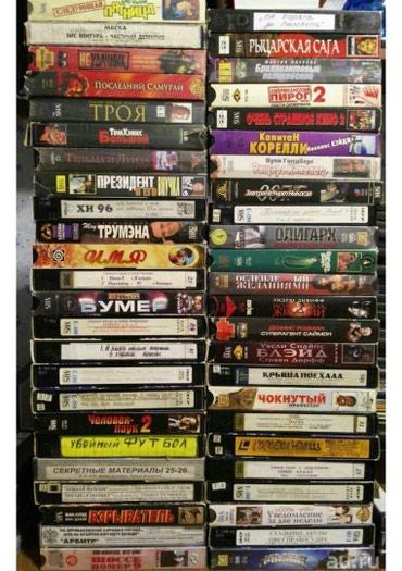 Продаю видео кассеты! в Бишкек