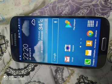 31 10 волга в Ак-Джол: Б/у Samsung Galaxy S4 Mini Plus 16 ГБ Серебристый