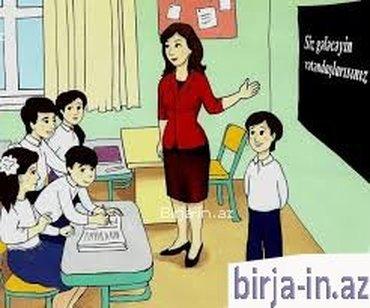 Bakı şəhərində Baxcaya ingilis dili bölməsinə müəllimə tələb olunur.