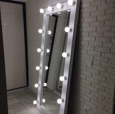 led paneli kvadratnye в Кыргызстан: Гримерные зеркала с лампочками Led  Любой сложности  По самым низким ц