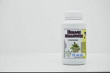 Пальмовая пыльца ! Полный комплекс витаминов