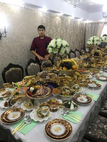 Повар на выезд  куда тосуу Кыз узатуу Азим 0702404152  в Бишкек