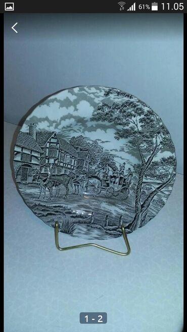 Sport i hobi - Bogatic: Ukrasni porcelanski ranjir sa lepim i kvalitetnim drzacem