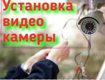Baotechnik предлагает полный спектр услуг в области систем в Бишкек