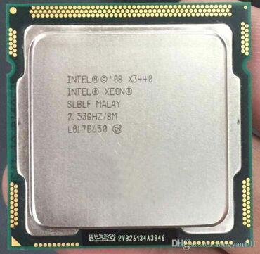 Audi s2 22i turbo - Кыргызстан: Процессор Intel® Xeon® X3440 Lga11568 МБ кэш-памяти, 2,53 ГГц Turbo