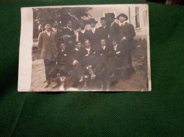 stara fotografija razglednica,nije putovala - Beograd