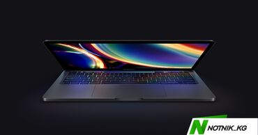 MacBook MacBook Pro MacBook AirМакбук про макбук эйрНовинка от apple