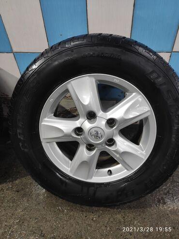 Продаю диски и резину б/у в хорошем состоянии на Тойота Ленд Крузер 20
