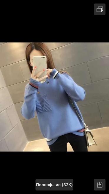 Женские свитера в Кыргызстан: Кофты вязанные теплые,,все цвета пока есть,,,качество очень