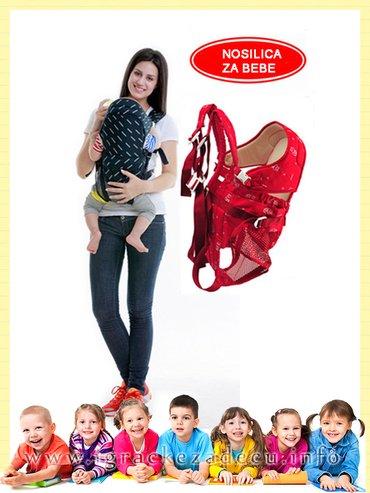 Predstavljamo Vam izuzetno kvalitetnu nosiljku za bebu – kengur koja - Beograd