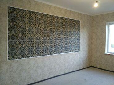 Недвижимость - Токмок: 105 серия, 2 комнаты, 48 кв. м Бронированные двери, Неугловая квартира