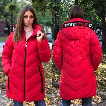 M L XL velicinaJos samo crvena bojaaaa. Vrhunska topla zimska jakna