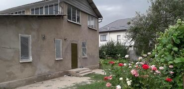 Уй канаттуулары - Кыргызстан: Сатам Үй 140 кв. м, 5 бөлмө