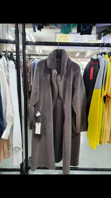 Продаётся корейская меховая шубка. Можно одеть с 2 сторон. Вторая стор