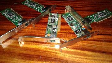Продаются сетевые карты 100мбит/с. в Каракол