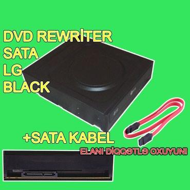 """Bakı şəhərində DVD Rewriter """"SATA Black"""" (İşlənmiş)"""