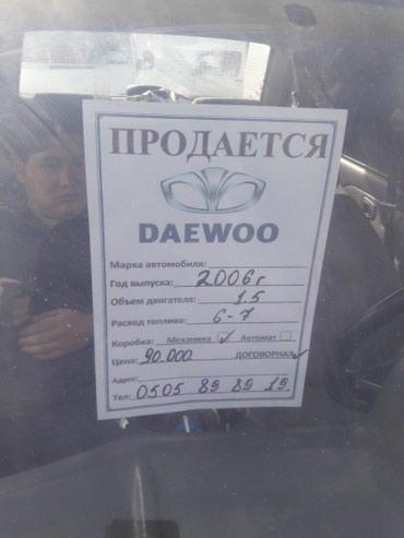 Daewoo  в Ош