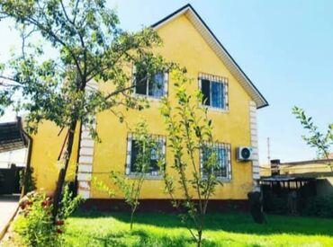 Продажа домов 175 кв. м, 5 комнат, Свежий ремонт
