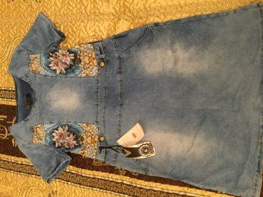 Продаю новое платье, Размер 46. в Бишкек