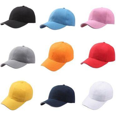Продаю разноцветные кепки оптом и в розницу есть более 10 цветов в н