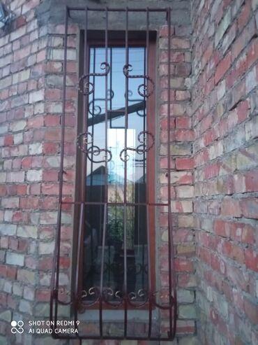 книга по истории 6 класс в Кыргызстан: Бригада балдар жумуш издейбиз евро ремонтун турун кылабыз шыбак