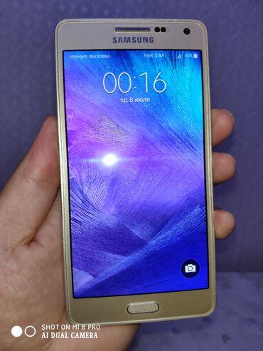 Samsung a5 Состояние:10 из 10 идеальное Полный комплектесть не боль