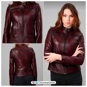 Куртки кожаные от производителя! в Бишкек