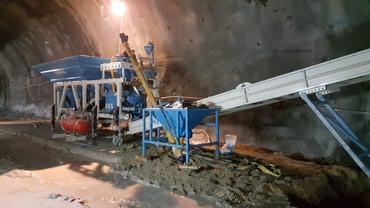 Мобильный бетонный завод M-35 PLNT PROMAX в Бишкек