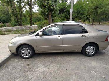 сколько стоит арматура в бишкеке в Кыргызстан: Toyota Corolla 1.5 л. 2004 | 134 км