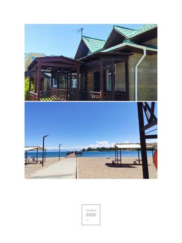 """Клуб-отель """"Royal Beach"""", с. Чок-Тал, Иссык-Куль. Отдых в"""