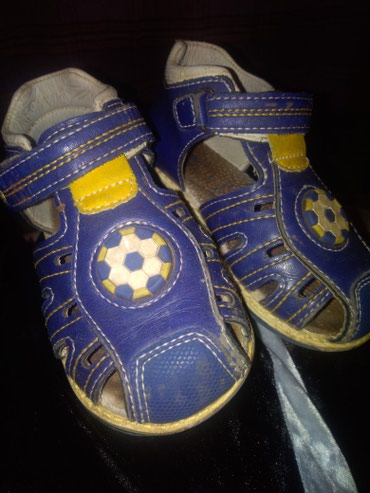 Sandalice za bebe.broj 23 bez ostecenja - Novi Sad