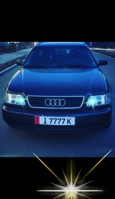Audi A6 1996 в Теплоключенка