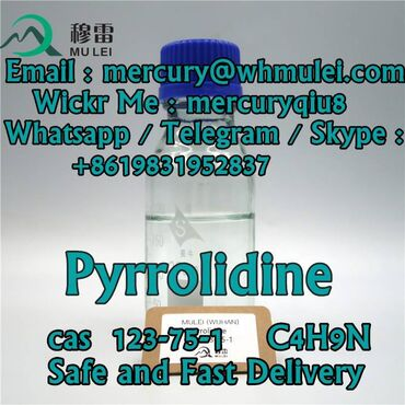 10 объявлений | НАХОДКИ, ОТДАМ ДАРОМ: Pyrrolidine Pyrrolidine,Tetrahydropyrrole Tetrahydro pyrrole