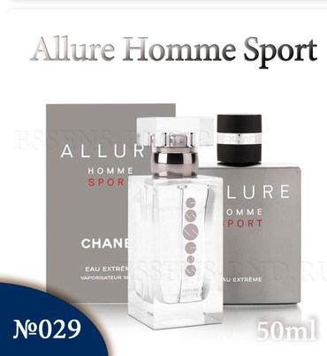 Essens №029 -Аромат Chanel Allure Homme Sport в Бишкек