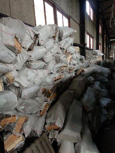пустые мешки в Кыргызстан: Дрова в мешках! Мешки полныедрова сухие